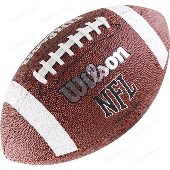 Мяч для регби Wilson NFL Official Bin WTF1858XB