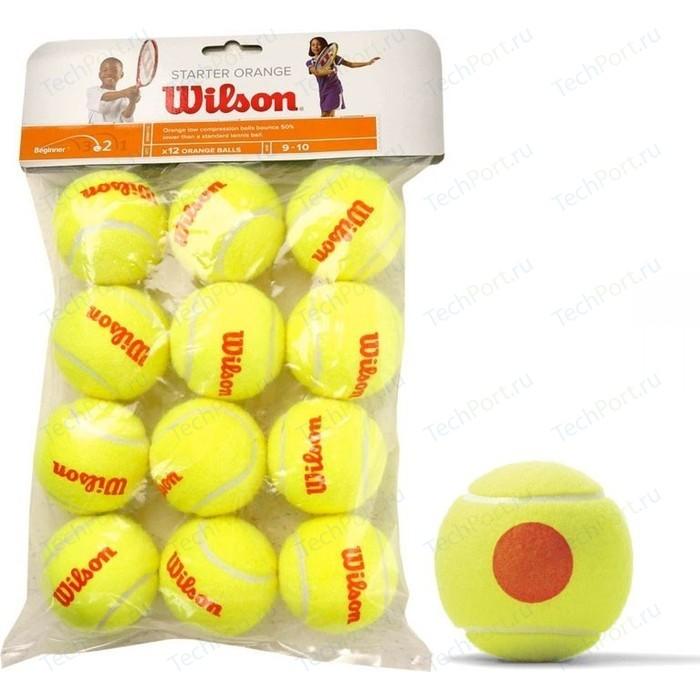 Мяч для большого тенниса Wilson Starter Orange WRT137200