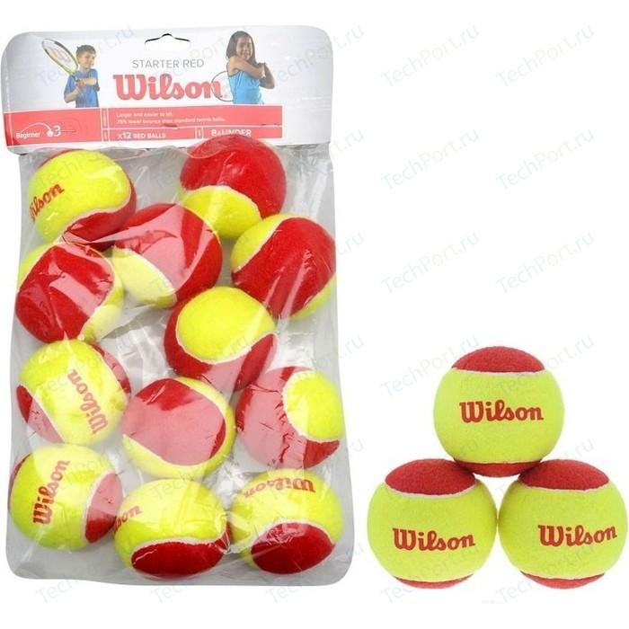 Мяч для большого тенниса Wilson Starter Red WRT137100
