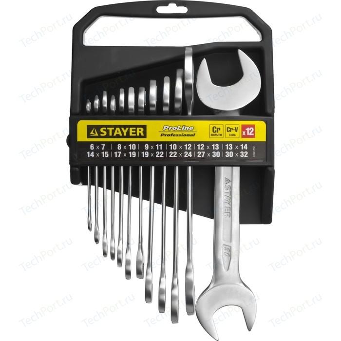 Набор ключей рожковых Stayer 6-32мм 12шт Profi (27037-H12)