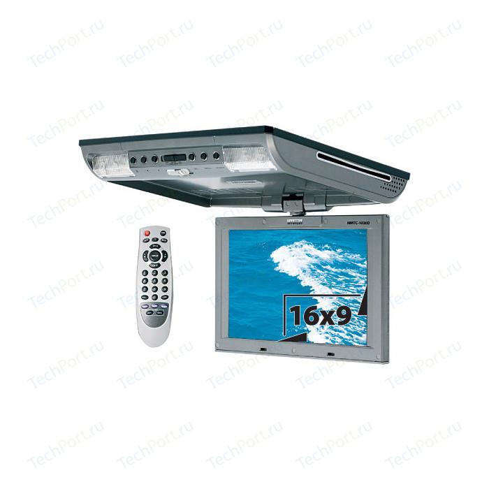 Автомобильный телевизор Mystery MMTC-1030D grey