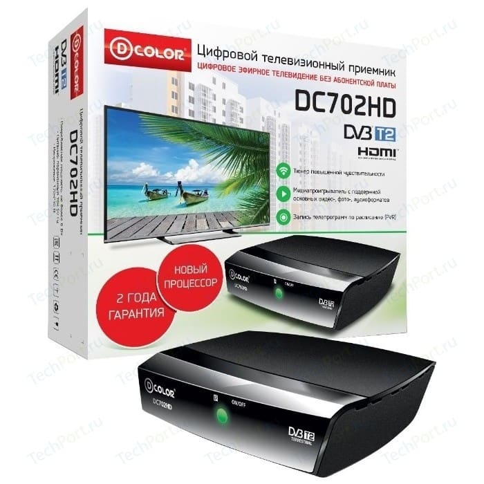 Тюнер DVB-T2 D-Color DC702HD