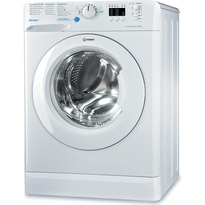 Стиральная машина Indesit BWSA 61051 машина стиральная indesit bwsb 61051 6кг 1000об 42 5см бел