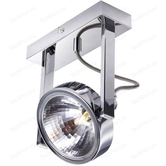 Спот Arte Lamp A4507AP-1CC