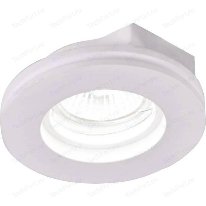 Встраиваемый светильник Arte Lamp A9210PL-1WH