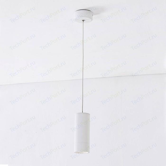 Фото - Подвесной светодиодный светильник Citilux CL558120 подвесной светодиодный светильник citilux cl01pbl120