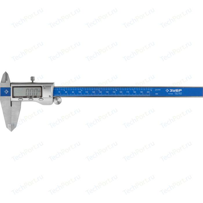Штангенциркуль цифровой Зубр ШЦЦ- I-200-0,01 нержавеющая сталь Эксперт (34463-200)