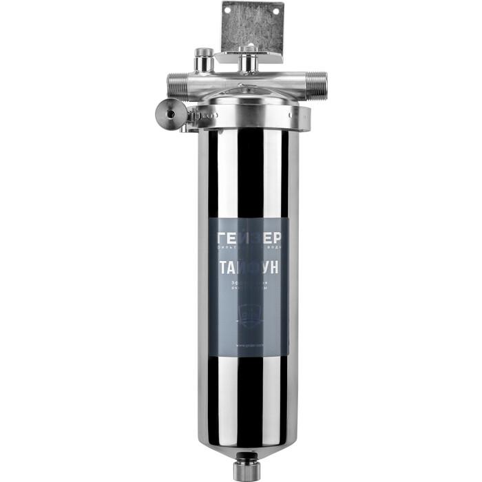Фильтр предварительной очистки Гейзер Тайфун 10 SL 3/4 (32073) фильтр предварительной очистки гейзер тайфун 10 sl 1 2 32069