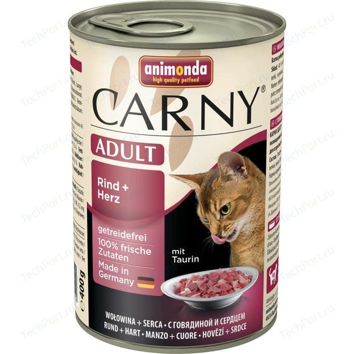 Консервы Animonda CARNY Adult с говядиной и сердцем для кошек 400г (83720)