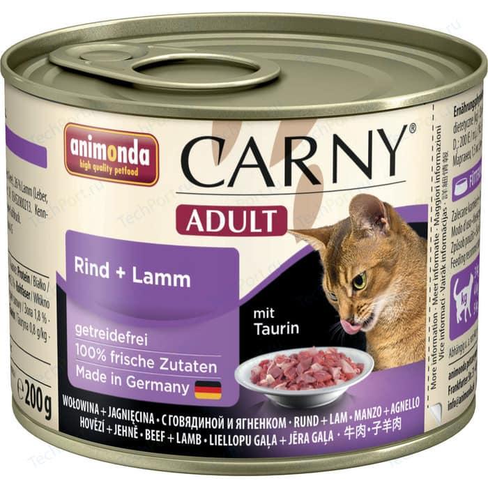 Консервы Animonda CARNY Adult с говядиной и ягненком для кошек 200г (83705)
