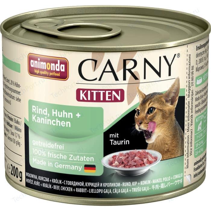 Консервы Animonda CARNY Kitten с говядиной, курицей и кроликом для котят 200г (83697)