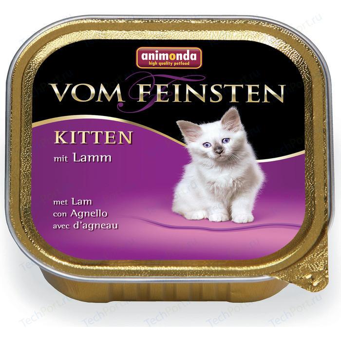 Консервы Animonda Vom Feinsten Kitten с ягненком для котят 100г (83453)