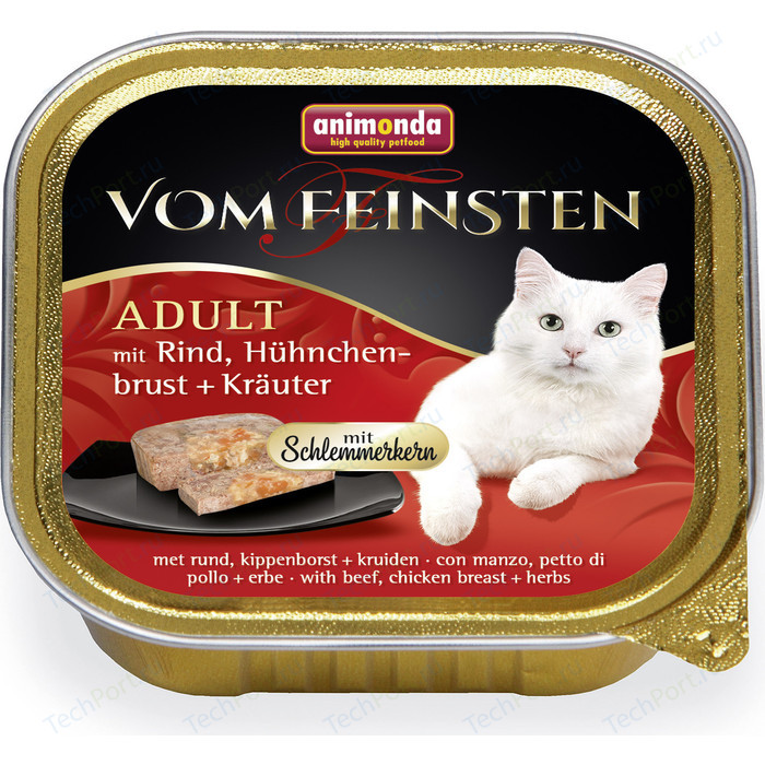 Консервы Animonda Vom Feinsten Adult меню для гурманов с говядиной, куриной грудкой и травами привередливых кошек 100г (83264)