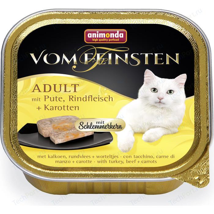 Консервы Animonda Vom Feinsten Adult меню для гурманов с индейкой, говядиной и морковью привередливых кошек 100г (83263)