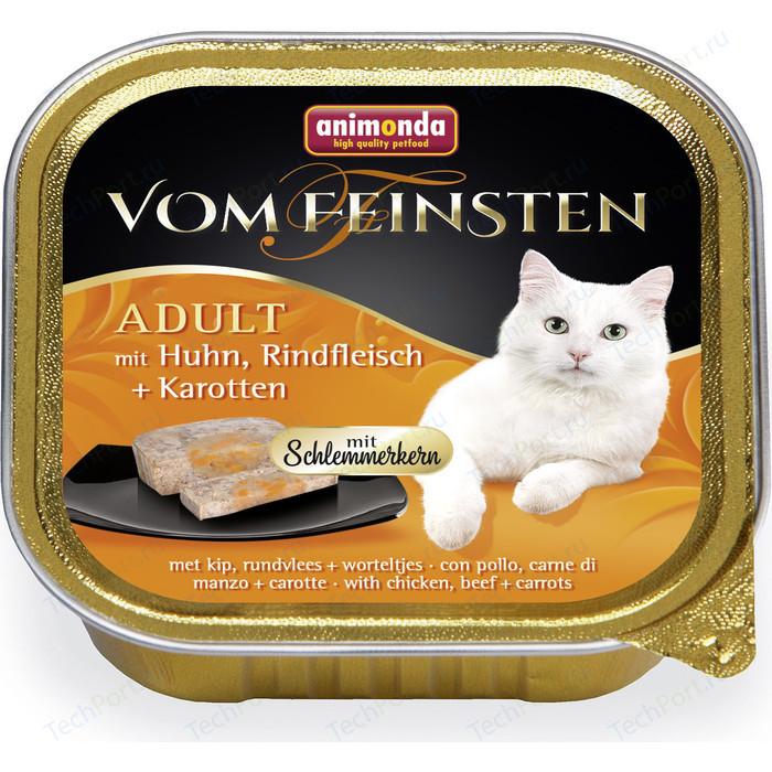 Консервы Animonda Vom Feinsten Adult меню для гурманов с курицей, говядиной и морковью привередливых кошек 100г (83262)
