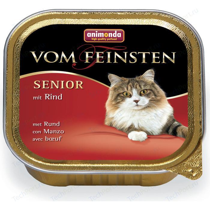 Консервы Animonda Vom Feinsten Senior с говядиной для пожилых кошек 100г (83857) недорого