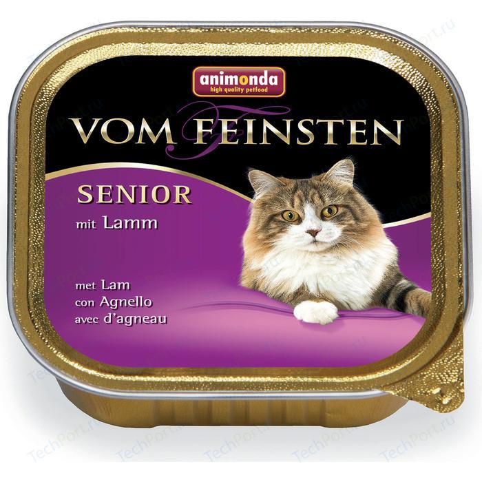 Консервы Animonda Vom Feinsten Senior с ягненком для пожилых кошек 100г (83859)