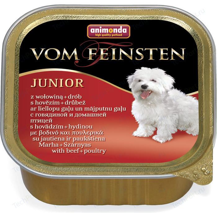 Консервы Animonda Vom Feinsten Junior с говядиной и мясом домашней птицы для щенков юниоров 150г (82972)
