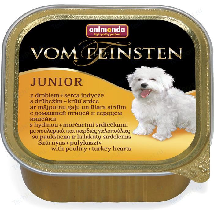 Консервы Animonda Vom Feinsten Junior с мясом домашней птицы и сердцем индейки для щенков юниоров 150г (82973)
