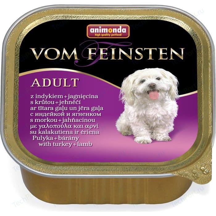 Консервы Animonda Vom Feinsten Adult с индейкой и ягненком для собак 150г (82965)