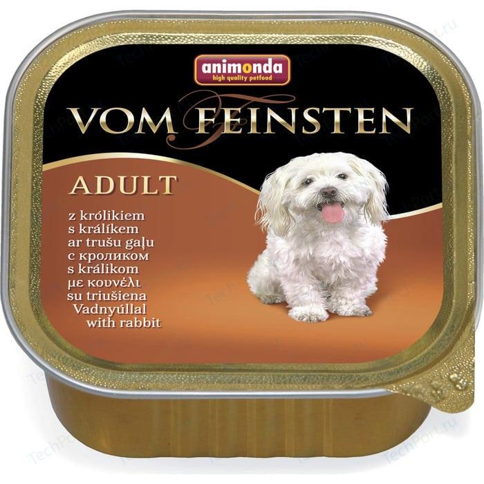 Консервы Animonda Vom Feinsten Adult с кроликом для собак 150г (82980)