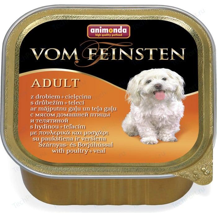 Консервы Animonda Vom Feinsten Adult с мясом домашней птицы и телятиной для собак 150г (82964)