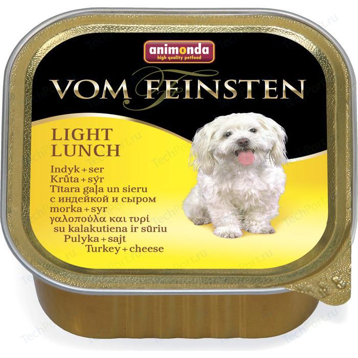 Консервы Animonda Vom Feinsten Light Lunch облегченное меню с индейкой и сыром для собак 150г (82970)