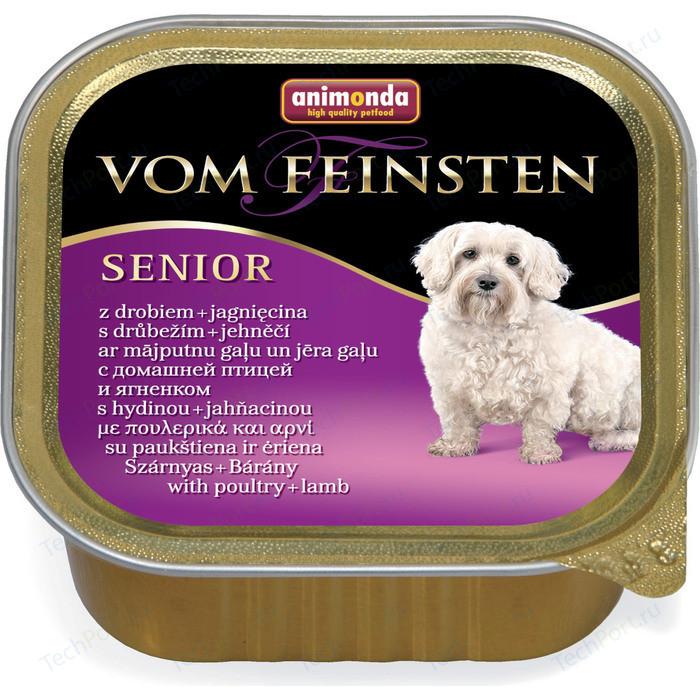 Консервы Animonda Vom Feinsten Senior с мясом домашней птицы и ягненком для пожилых собак 150г (82975) недорого