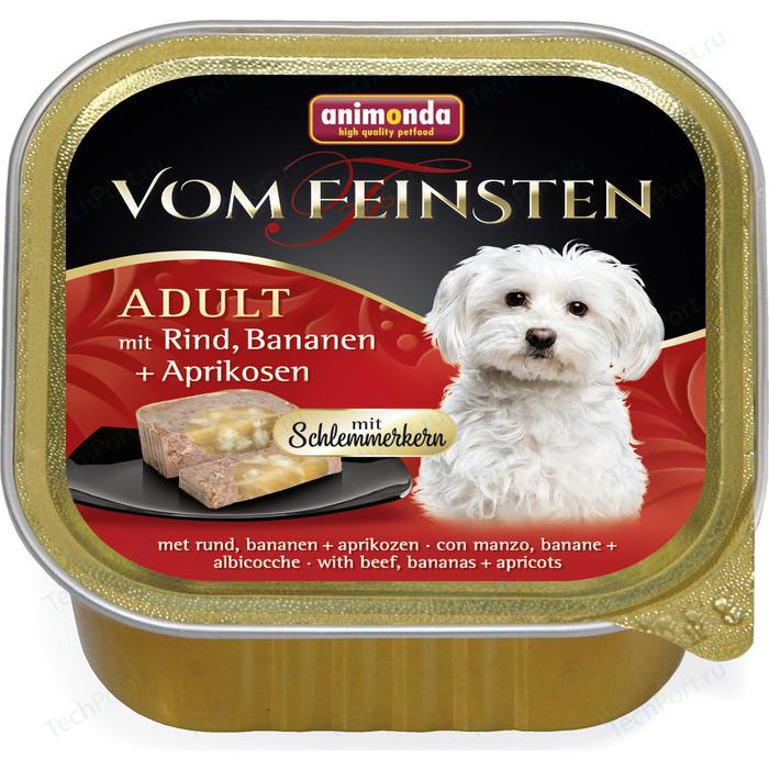 Консервы Animonda Vom Feinsten Adult меню для гурманов с говядиной, бананом и абрикосами привередливых собак 150г (82666)