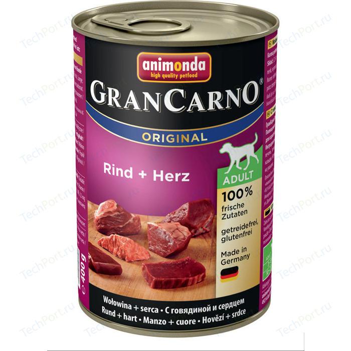 Консервы Animonda GranCarno Original Adult с говядиной и сердцем для собак 400г (82731)