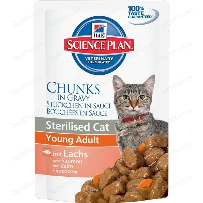 Паучи Hills Science Plan Sterilised Cat Young Adult with Salmon с лососем для стерилизованных кошек от 6 мес до лет 85г (1942)