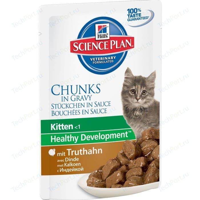 Паучи Hills Science Plan Healthy Development Kitten Turkey Chunks in Gravy с индейкой кусочки в подливке для котят 85г (2114)