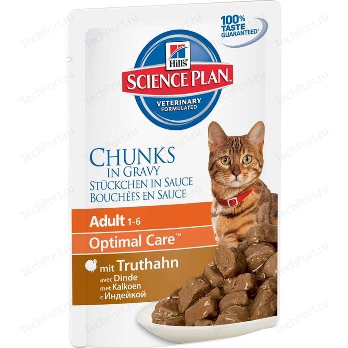 Паучи Hills Science Plan Optimal Care Adult Turkey Chuks in Gravy с индейкой кусочки в подливке для кошек 85г (2107)