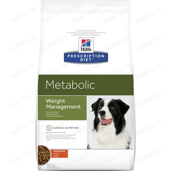 Сухой корм Hills Prescription Diet Metabolic Weight Managment with Chicken с курицей диета при коррекции веса для собак 1,5кг (2097)