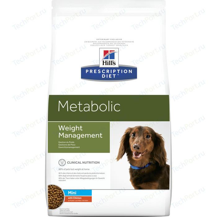 Сухой корм Hills Prescription Diet Metabolic Weight Managment Mini with Chicken с курицей диета при коррекции веса для собак 1,5кг (3353)