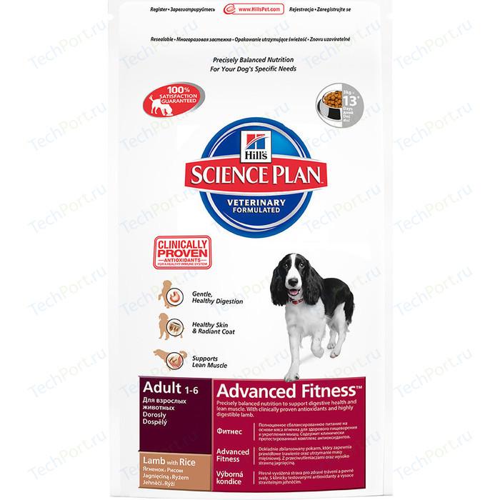 Сухой корм Hills Science Plan Advanced Fitness Adult Medium with Lamb & Rice с ягненком и рисом для собак средних пород 12кг (9267)