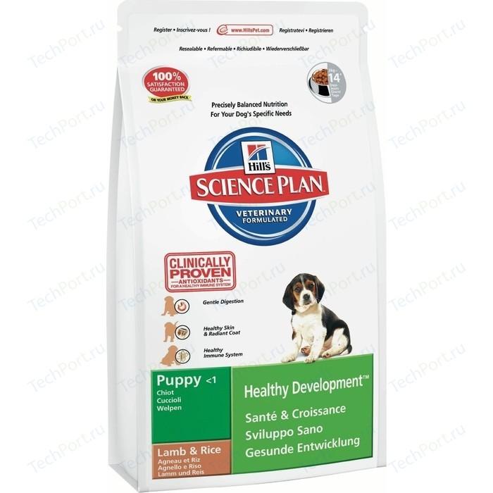 Сухой корм Hills Science Plan Puppy Healthy Development Medium with Lamb & Rice с ягненком и рисом для щенков средних пород 12кг (9264)
