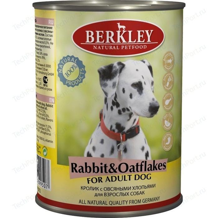 Консервы Berkley For Adult Dog Rabbit & Oatflakes с кроликом и овсяными хлопьями для взрослых собак 400г (75072)