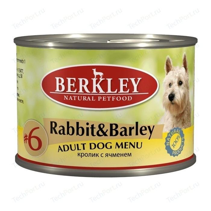 Консервы Berkley Adult Dog Menu Rabbit & Barley № 6 с кроликом и ячменем для взрослых собак 200г (75002)