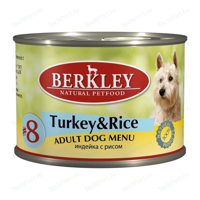 Консервы Berkley Adult Dog Menu Turkey & Rice № 8 с индейкой и рисом для взрослых собак 200гр (75004)