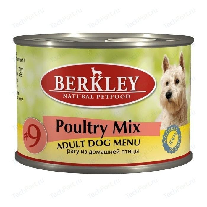 Консервы Berkley Adult Dog Menu Poultry Mix № 9 рагу из домашней птицы для взрослых собак 200г (75005)