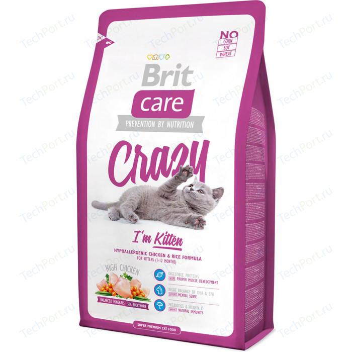 Сухой корм Brit Care Cat Crazy Kitten гипоаллергенный с курицей и рисом для котят (1-12 мес),беременных и кормящих кошек 2кг (132601) сухой корм brit care cat crazy kitten гипоаллергенный с курицей и рисом для котят 1 12 мес беременных и кормящих кошек 2кг 132601