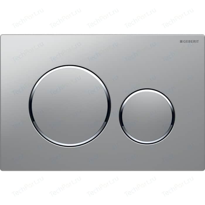 Кнопка смыва Geberit Sigma 20 матовый хром/хром (115.882.KN.1) кнопка смыва geberit sigma 20 матовый хром хром 115 882 kn 1