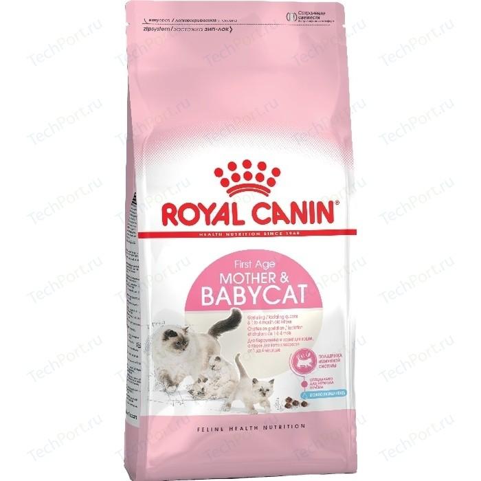 Сухой корм Royal Canin Mother & Babycat для котят от 1 до 4 месяцев и кошек в период беременности лактации 4кг (534040)