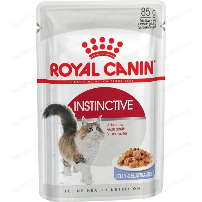 Паучи Royal Canin Instinctive кусочки в желе для кошек 85г (483001)