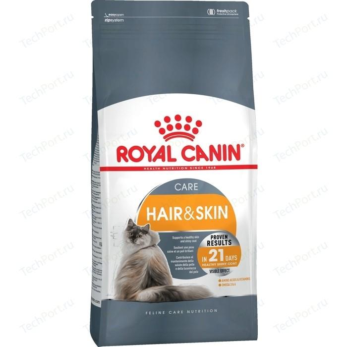 Сухой корм Royal Canin Hair & Skin Care поддержание здоровья кожи и шерсти для кошек 10кг (642100)