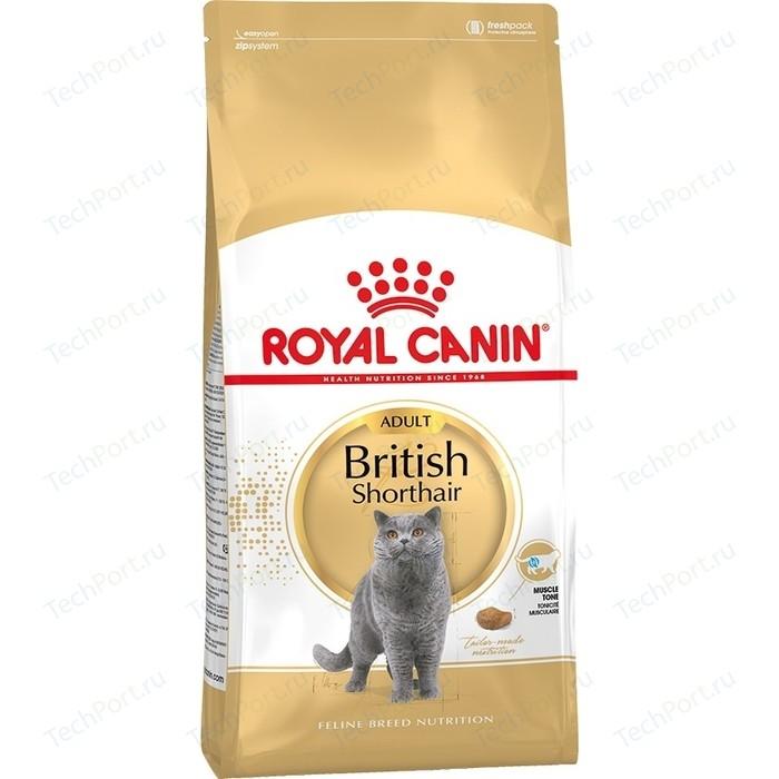 Сухой корм Royal Canin Adult British Shorthair для кошек британской короткошерстной породы 10 кг (540100)