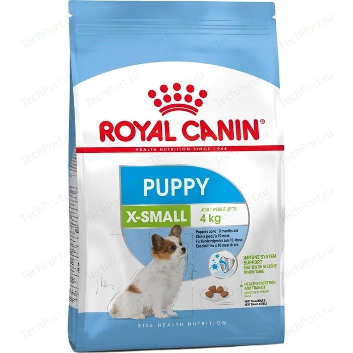 Сухой корм Royal Canin X-Small Puppy (Junior) для щенков миниатюрных пород до 10 месяцев 1,5кг (314015)