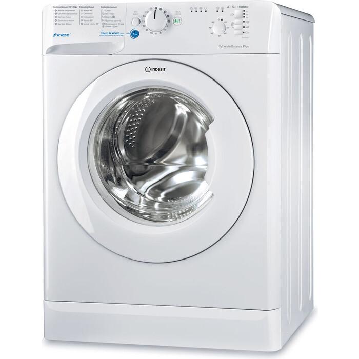 Стиральная машина Indesit BWSB 51051 машина стиральная indesit bwsb 61051 6кг 1000об 42 5см бел
