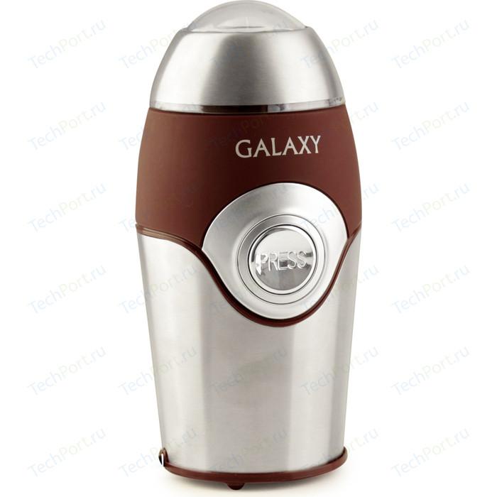 Кофемолка GALAXY GL0902